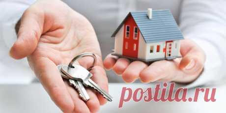 (+2) Que garantía es puesta en el apartamento en la casa nueva: los consejos Útiles: la Casa: Subscribe.Ru
