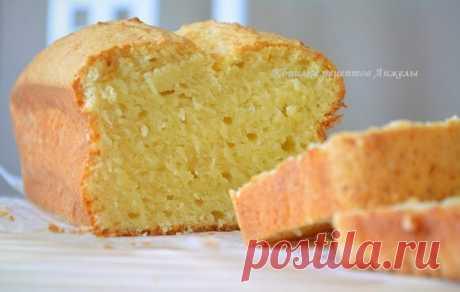 Творожный кекс (быстро, просто и ооочень вкусно).