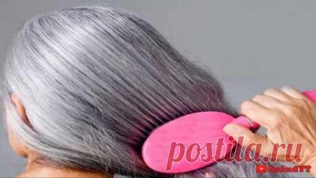 Скажите «прощай» седым волосам. Вот мощное средство для реверсирования седых волос дома