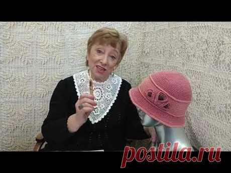 """Шляпка """"Чарльстон"""".  Мастер-класс по вязанию крючком от О. С. Литвиной."""