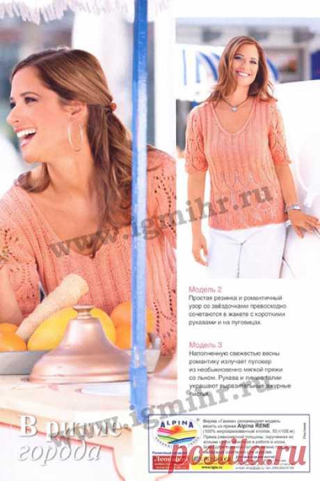 пуловер с ажурными листьями | каталог вязаных спицами узоров