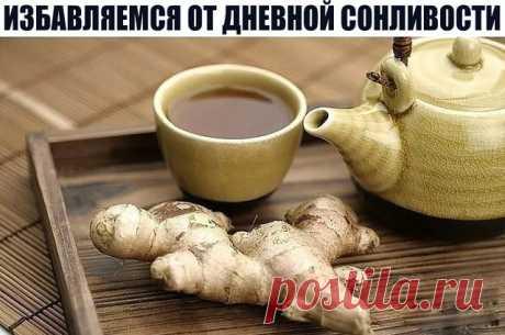 Готовим волшебный имбирный чай. Он улучшает кровообращение, тонизирует, защищает от простуд и согревает, стимулирует пищеварение, разжижает кровь.