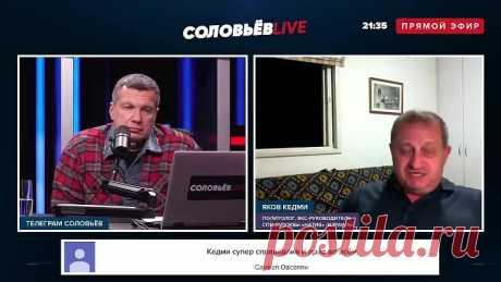 Взвешенный анализ! Яков Кедми о ситуации в Карабахе, действиях Турции и ответе России 18.10.2020