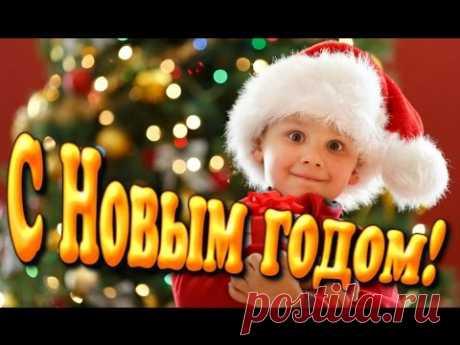 Новогодние Песни ЛУЧШИЕ, СБОРНИК, С Новым 2016 годом - YouTube
