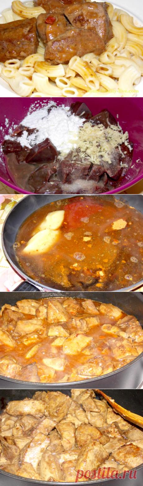 Печень в медово соевом соусе/Сайт с пошаговыми рецептами с фото для тех кто любит готовить