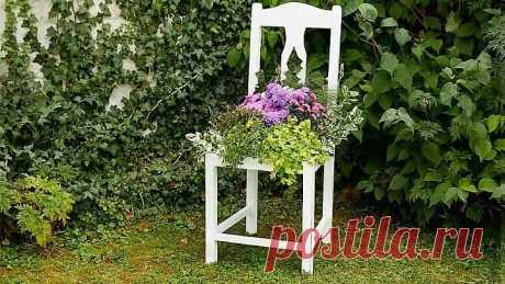 Что можно сделать из старого стула. Идеи для дома и дачи!