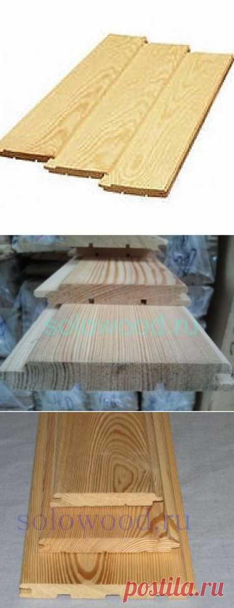 Вагонка деревянная - высокое качество и низкая цена