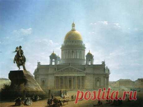 Санкт-Петербург в картинах русских художников.