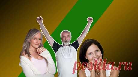 Как женщине сохранить здоровье после 55, чтобы была возможность работать на пенсии | Мудрый ЗОЖник | Яндекс Дзен