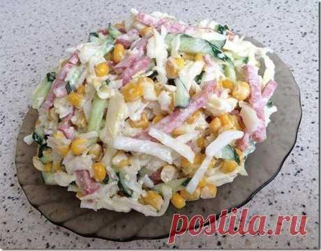 Вкусный салат с капустой, огурцами и копченной колбасой  Тонко нашинковать капусту, Нарезать соломкой свежий огурец, копченую колбасу. Натереть на крупной терке любой твердый сыр. Добавить маленькую баночку консервированной кукурузы. Заправить салат майонезом  Всё хорошо перемешать.  Приятного аппетита!