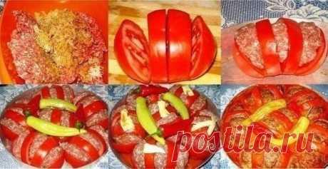 Запеченные помидоры с фаршем - вкусно и красиво - запись пользователя Tamara15 (Tamara) в сообществе Болталка в категории Кулинария