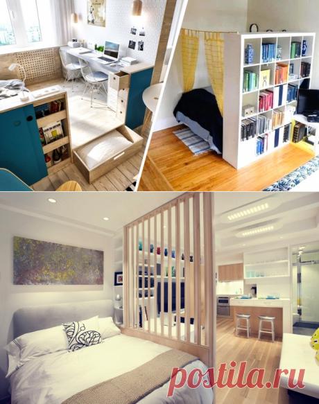 Хитрости для маленьких квартир — Роскошь и уют