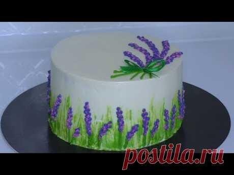 Украшение торта КРЕМОВЫЙ ТОРТ Лаванда КРЕМ ДЛЯ ВЫРАВНИВАНИЯ ТОРТА Цветы из крема