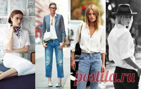 Ультра стильные образы с обычной белой рубашкой | C чем носить? | Яндекс Дзен
