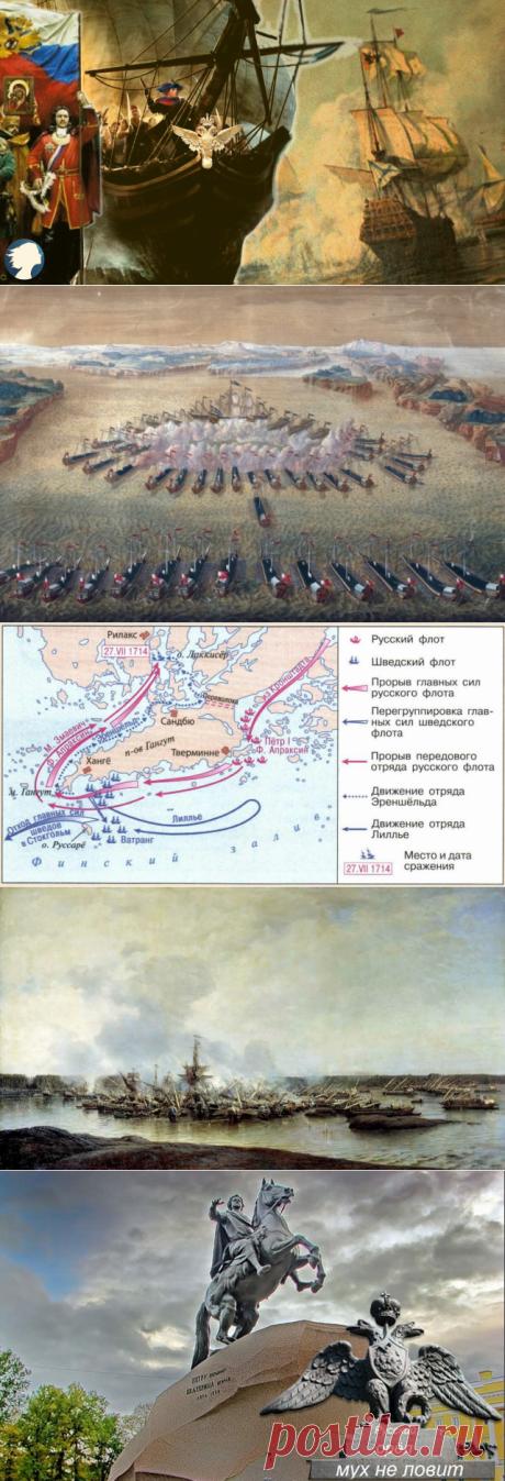 Особый способ с которым Пётр I победил шведский флот. Как русский флот нашел путь к победе | Мыслесерфинг | Яндекс Дзен