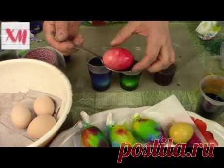 Крашу яйца разными способами/ Egg coloring. ХоббиМаркет