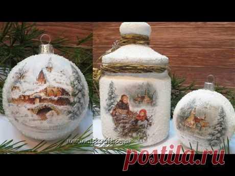 МК Декупаж Новогодние Снежные шары и Банка для Специй с Рисовой Бумагой