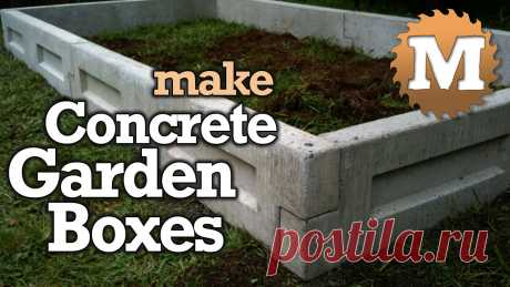 Make Concrete Garden Boxes - Complete Precast Form Build | MAN about TOOLS Make your own Concrete Garden Boxes! Build the forms and precast your own 36″ reinforced concrete panels that lock together to make long lasting and durable concrete garden boxes. See the complete build video that...
