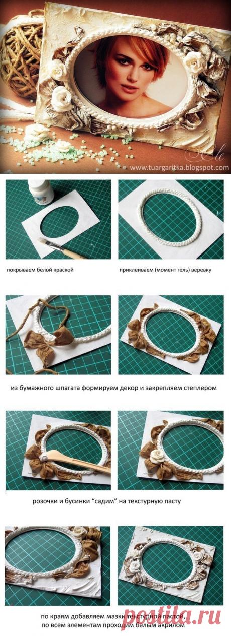 Декор рамочки для фотографий