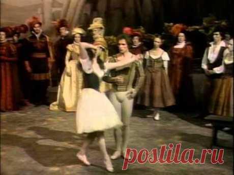 "Rodolfo Nureev. ""Жизель"". 1979 Rudolf Nureyev. ""Giselle"". - YouTube"