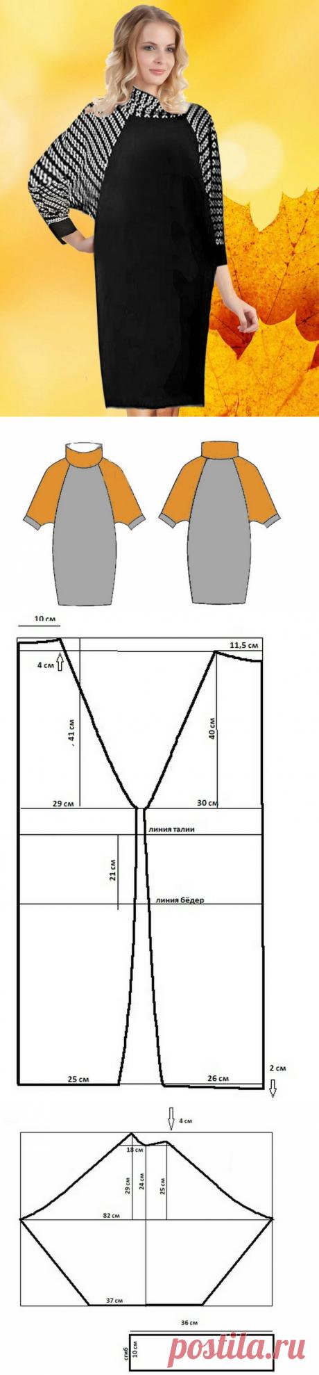 Как сшить платье-кокон за пару часов | модница | Яндекс Дзен