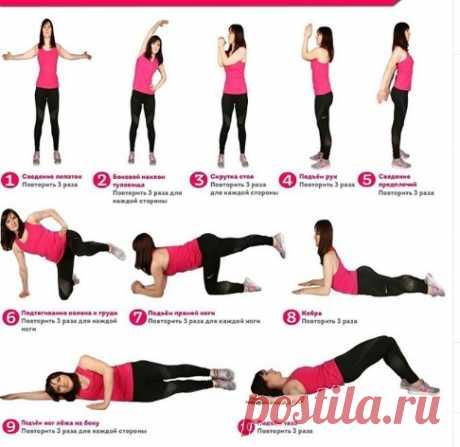 Все правила выполнения упражнений для похудения Оксисайз | Диеты со всего света
