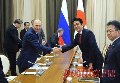 Россия и Япония могут поставить точку во Второй мировой войне | В мире