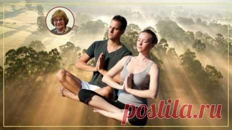 Медитация, как духовная традиция - Чем она может вам помочь в условиях сегодняшней жизни | О жизни и любви к себе | Яндекс Дзен