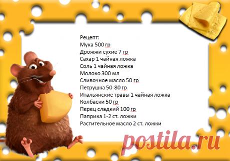 Домашний Хлеб «Три Вкуса» | Диссертация женских дел | Яндекс Дзен