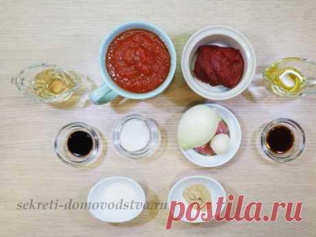 Соус Барбекю — домашний рецепт, вкуснее чем в магазине | Секреты Домоводства | Яндекс Дзен