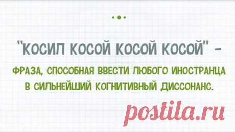 15 cards about Russian subtleties which are difficult for understanding to foreigners