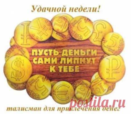 Заработать в интернете | sprosimeny.ru