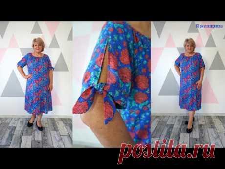 Самое комфортное платье для лета. Платье из штапеля с оборкой по низу и кулиской по горловине
