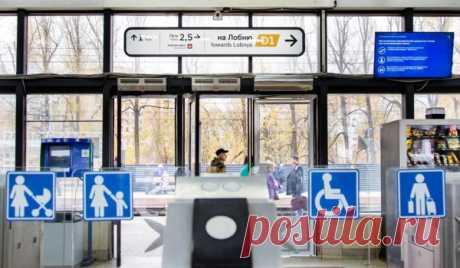 К запуску МЦД в метро обновят более 100 тыс. элементов навигации Информационный Центр Правительства Москвы