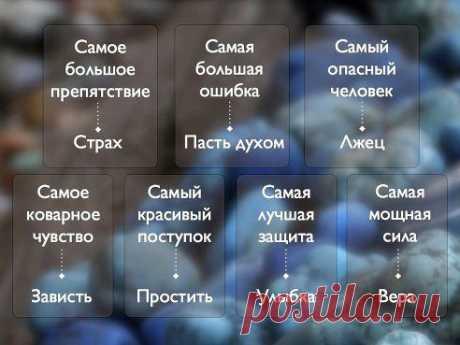 Прочитать и запомнить!!!!! Ольга Леонтьева