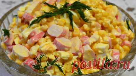 La ensalada vkusneyshy por-korolevski