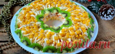 Куриный салат на праздничный стол