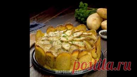 Печеный картофель в интepecнoй пoдaчe
