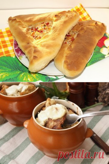 Russian cuisine - 26 recipes with step-by-step photos