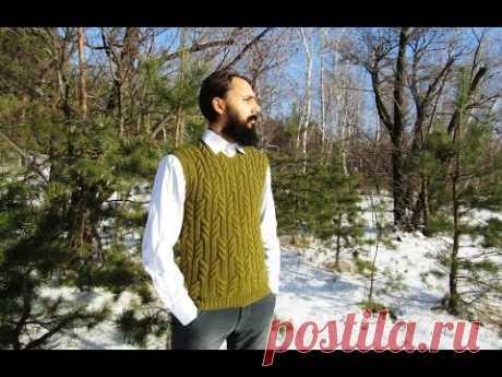 (2323) Вязание мужского жилета с косами - YouTube