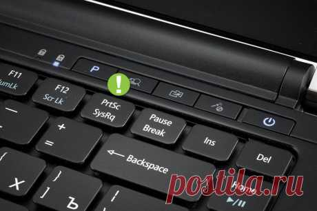Как сделать скриншот на компьютере или ноутбуке