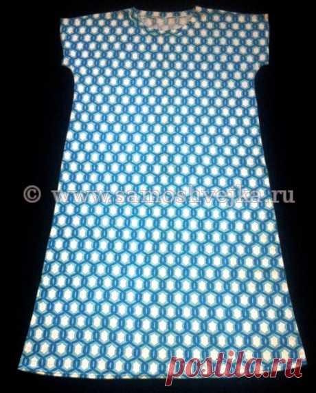 Шьем простую ночную сорочку для начинающих: получается у всех! - Самошвейка - сайт для любителей шитья и рукоделия