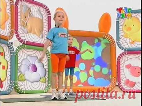Танец бабочки Прыг скок команда - Зарядка для малышей! - YouTube