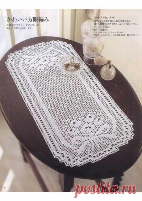 Crochet Lace NV70028 2012