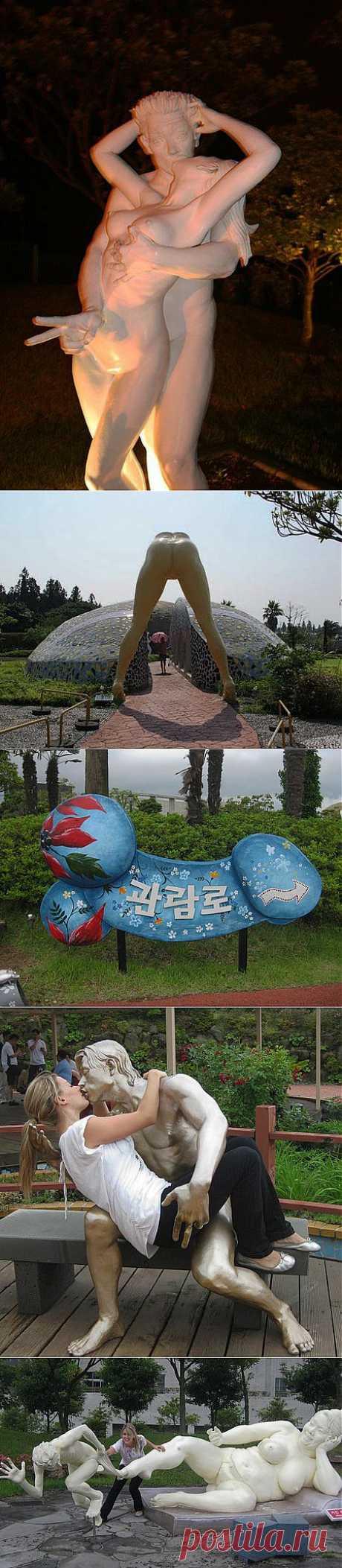 Парк Любви на острове Чеджудо – Камасутра по-корейски Вот от корейцев почему-то этого не ожидала))) Не знаю, почему, но удивилась, когда узнала, что этот парк находится не в Тайланде, к примеру, или в Индии. Называется парк Jeju Loveland, и является он одной из главных достопримечательностей южнокорейского острова Чеджудо.