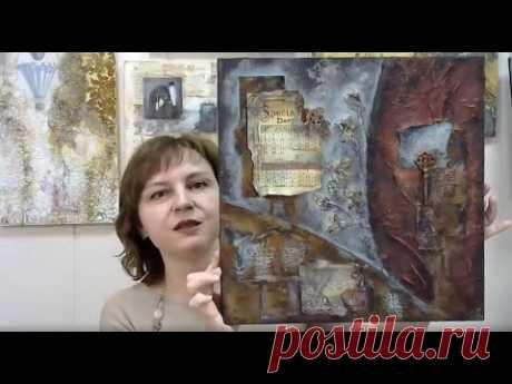 Фактурный эко коллаж: вебинар Натальи Жуковой по микс медиа арт декору и микс медиа энкаустике.