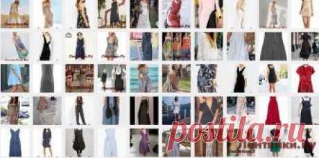 Модные сарафаны 2 - ЛЕНТЯЙКИ.РУ Модные сарафаны 2 . ПОХОЖЕЕ ВИДЕО:Модные сарафаны 1Сохраняйте на своих страницах