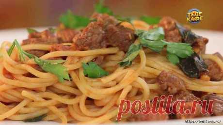 Рецепт низкокалорийной пасты «Болоньезе»