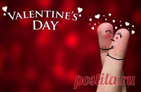 Поздравления на 14 февраля: прикольные стихи и открытки ко Дню Святого Валентина Привет, друзья и читатели блога! Вот и врывается в наши объятия еще один яркий и замечательный праздник, который все дружно