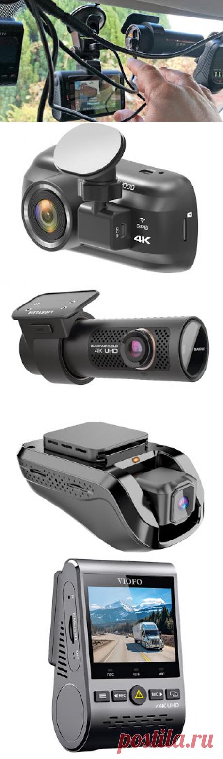 Лучшие видеорегистраторы: обзоры и все, что вам нужно знать. Запечатлейте каждое путешествие с помощью видеомагнитофона высокой четкости. Подберем лучший комплект для вашего лобового стекла